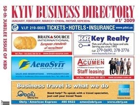 Вышел в свет юбилейный 50-ый номер Kyiv Business Directory