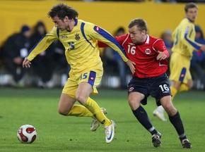 Рейтинг FIFA: Украина - 16-ая, Россия - 9-ая