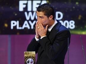 Фергюсон о Роналдо: Этого следовало ожидать