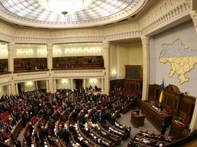 Украинские парламентарии готовят налоговые уступки для Евро-2012