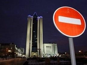Газпром теряет 120 млн долларов ежедневно