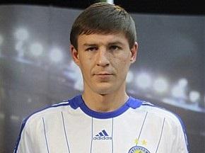 Максим Шацьких: Вперше чую про Дніпро