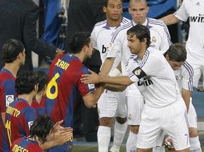 Зірку Барселони визнали спадкоємцем Зідана