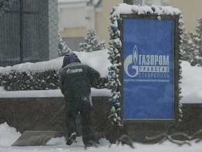 Газпром готов провести переговоры с Нафтогазом в любую минуту