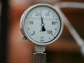Нафтогаз назвал причину сокращения газоснабжения Балкан