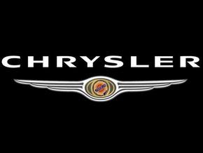 Chrysler получил от правительства США $4 млрд в кредит