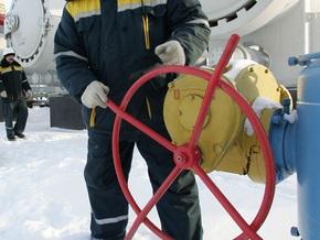 Нафтогаз: Обвинения Газпрома - провокация