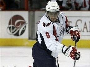 NHL: Овечкін приніс перемогу Вашингтону