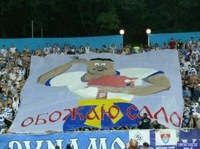 Символическая сборная украинского Чемпионата по версии uaSport.net
