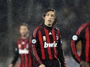 Пирло: Милан исполнил все мои мечты