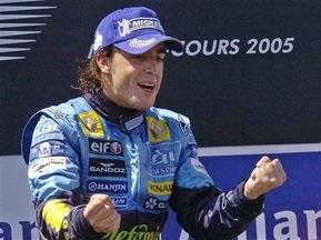 Алонсо хочет выступать за Ferrari