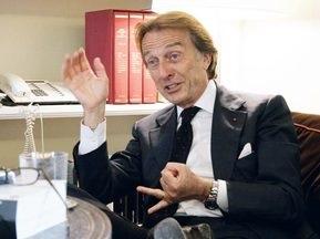 Лука ди Монтеземоло выступает против аналогов Монако