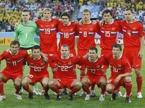 Автографы футболистов сборной России оценили в 200 евро