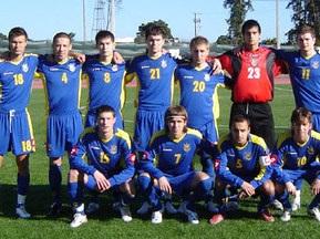 Українська молодіжка потрапила до другого кошика відбору на Євро-2009
