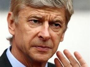 Арсенал будет усиливаться зимой