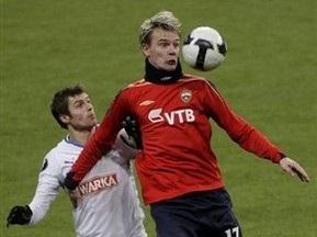 Реал нацелился на игрока ЦСКА