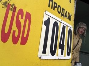 Бізнес та економіка: Підсумки 2008 року від Корреспондент.net
