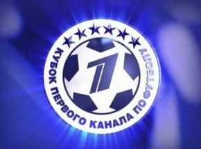 Кубок Першого каналу скасували через відмову російських клубів