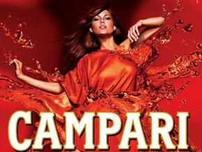 Производитель Campari купил первый завод в Украине