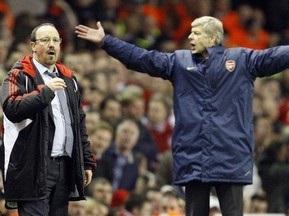 Арсенал и Ливерпуль сыграли вничью