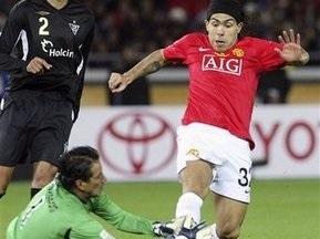Манчестер Юнайтед стал чемпионом мира