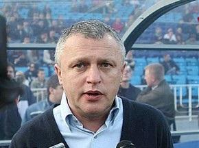 Суркіс ставить завдання виграти Кубок УЄФА