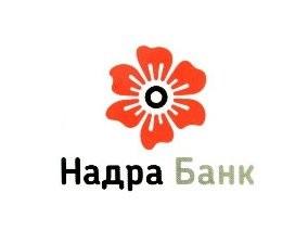 Банк Надра отреагировал на заявление Тимошенко