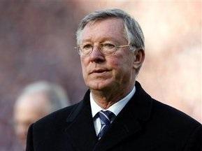 Фергюсон: Манчестер не продасть Роналдо