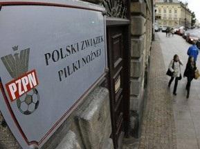 У Федерации футбола Польши будет свой прокурор