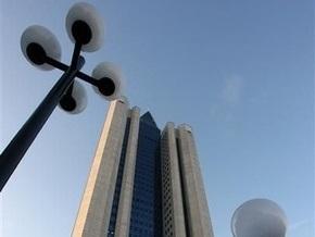 Газпром: Переговоры с Нафтогазом опять не принесли заметного прогресса