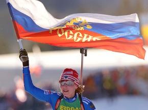 Россия заплатит за победы своих биатлонистов