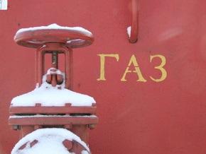 Газпром может уменьшить долю в RosUkrEnergo