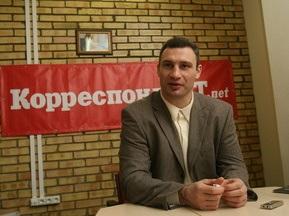 The Guardian: Віталій Кличко може відмовитися від титулу WBC