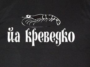 В России будут продавать морепродукты  под маркой Йа креведко