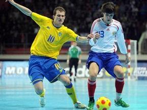 Збірна Росії перемогла на молодіжному ЧЄ з футзалу