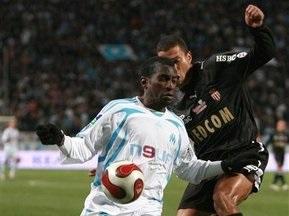 Лига 1: Лион не смог победить Марсель