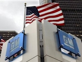 General Motors закрывает 20 автозаводов