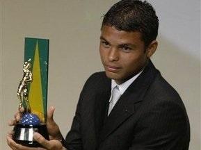 Мілан підписав чергового бразильця