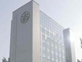 Ъ: НБУ решил национализировать Проминвестбанк