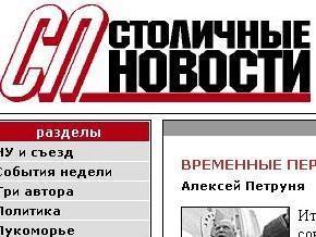 Рабинович заявил, что не продает медиахолдинг
