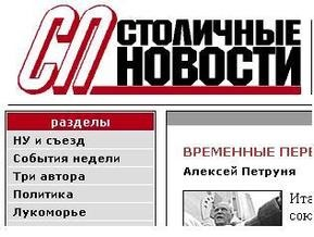 Телекритика: Рабинович продал свои медиа-активы