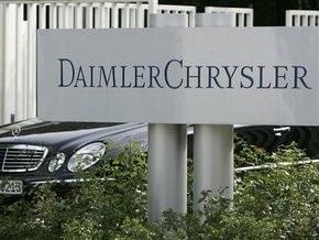 Daimler сокращает рабочую неделю на крупнейшем заводе