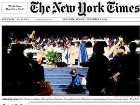 The New York Times возьмет кредит для оплаты аренды офиса