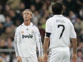 Феерия в Мадриде: Севилья побеждает Реал