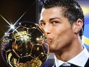 Роналдо: Это моя награда за работу