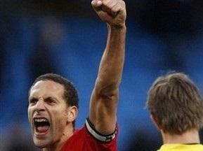 Фердинанд завершит карьеру в 2012 году
