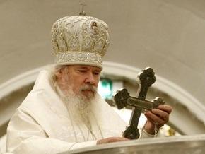 Причиной смерти Алексия ІІ стала сердечная недостаточность