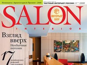 Ъ: РБК продает журнальный холдинг