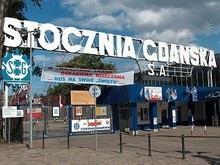 Польша спасает от банкротства Гданьскую верфь Таруты