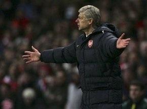 Кризис жанра: Арсен Венгер рассказал о том, чего не хватает Арсеналу